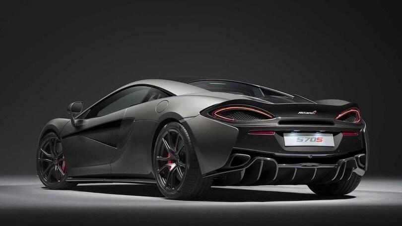 McLaren 570S, ecco il Track Pack