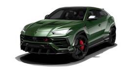 Lamborghini Urus, il primo tuning: foto