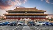 Dal 1° luglio la Cina ridurrà le tariffe di import sull'auto