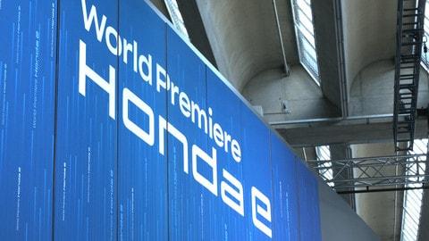 Honda e al Salone di Francoforte 2019: VIDEO