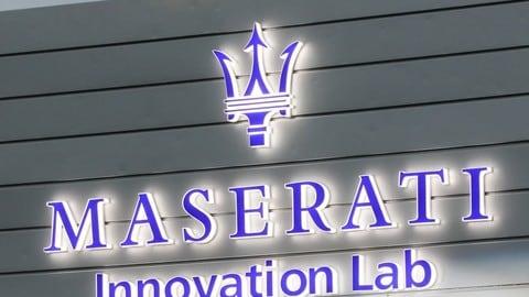Maserati Innovation Lab: FOTO